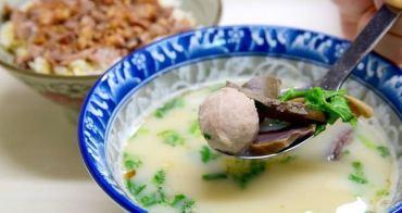 【台北食記】老鴨湯 乳白色濃醇湯頭再配一碗鴨香飯!簡單美味的台灣美食!