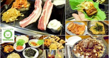 【台北食記】VEGE TEJI YA菜豚屋 有機生菜包肉的一萬種吃法!日韓美食隨你搭 東區聚會餐廳推薦