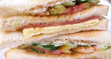 【台北食記】晴光市場阿香三明治 30年來只賣一種品項 雙城街必吃美食推薦
