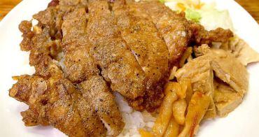 【台北食記】胡天蘭推薦!麗珠什錦麵 我覺得排骨飯更好吃 萬華50年美食