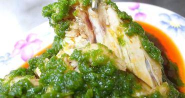 【台北食記】小龍飲食 傳說中連明星藝人都瘋狂的怪味雞!一吃驚豔果然厲害啊!