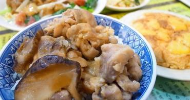 【台北食記】鑫華茶餐廳 便宜好吃 近期最滿意的港式料理 金華街永康街
