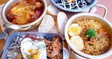【台中食記】KATZ Fusion 卡司複合式餐廳 好玩的美韓混血美食