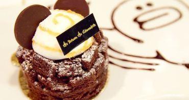 【台北食記】Is Taiwan Is Chocolate品台灣手作甜品 視覺與味覺的雙重饗宴 圓山花博美食推薦
