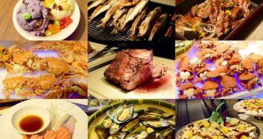 【桃園食記】台茂 漢來海港餐廳百匯吃到飽 十大搶食攻略 buffett吃到飽 海鮮吃到飽 牛排吃到飽