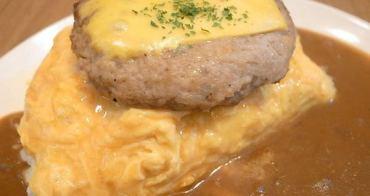 【台北食記】東京kitchen東京餐廳 隱身巷弄的日本咖哩飯 中山站南西商圈美食推薦