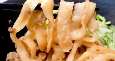 【台北食記】宏記刀削麵 好吃榨醬麵推薦!番茄麵也甜得很有特色