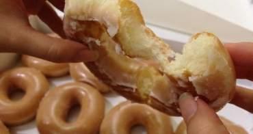 【台北食記】信義威秀-Krispy Kreme美國超人氣甜甜圈來台開店啦!