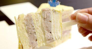 【台南食記】克林姆之屋 千層蛋糕平價好吃!學生時代吃到現在還是好愛!