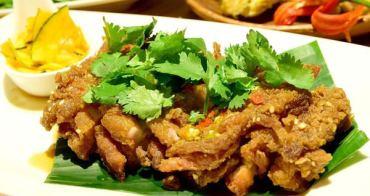 【台北食記】長鼻子泰國餐廳 中山站超人氣套餐式泰國菜!一個人也能獨享美食