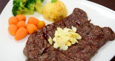 【台北食記】板橋-鐵牛原味碳烤牛排-平價享受cp值超高