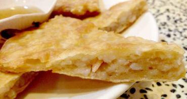 【台北食記】雙連隱藏版美食-泰式雲南小吃
