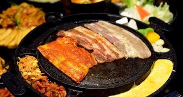 【台北食記】Major K主修韓坊 韓式烤肉吃到飽!美國CHOICE級牛小排、豬五花無限吃爽爽!已結束營業