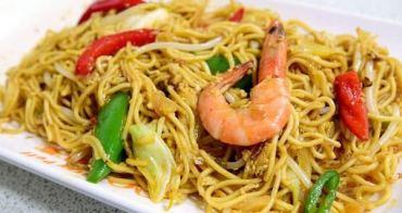 【台北食記】大姊的店 新加坡料理好吃又便宜!三重異國美食推薦!