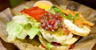 【台北食記】Burger Ray個性漢堡只要148元起!自由組合出專屬自己的漢堡
