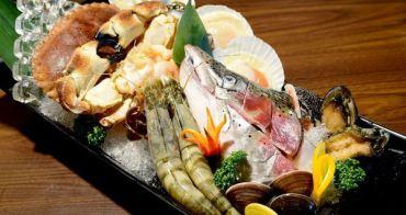 【台北食記】超越活魚活蟹涮涮屋 用水族箱養的海鮮才叫「青」啊!