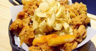 【台北食記】東區 Chimac175 Taipei 釜山來的韓國炸雞