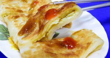 【台北食記】喜多士蛋餅 行天宮巷內超人氣傳統早餐 酥皮蛋餅配豆漿紅茶