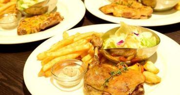 【台北食記】瓦法奇朵美式西餐廳 主餐買一送二!300元就能同時享有飲料+排餐的組合