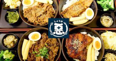 【台北食記】惡燒肉便當 100元就能吃到澎湃日式便當!料多實在省錢美食推薦!