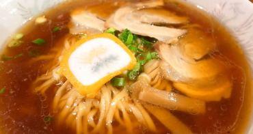 【台北食記】美濃屋拉麵 日本人也愛吃!喜多方醬油拉麵