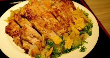 【台北食記】東區-豚膳黑豚料理專賣店 超霸氣豬排定食 *已結束營業