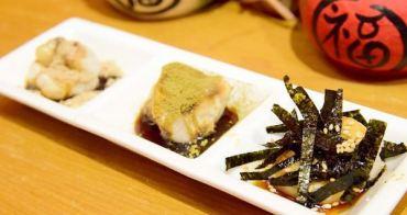 【台北食記】公館 福甜屋 烤麻糬 濃濃日本味的巷弄小店