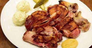 【台北食記】東區-貝貝熊柏林小館近期吃過最棒德國豬腳 改名:歐嬤柏林小館