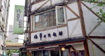 【台北食記】淺草日式飯糰 巷弄中的隱藏版美食