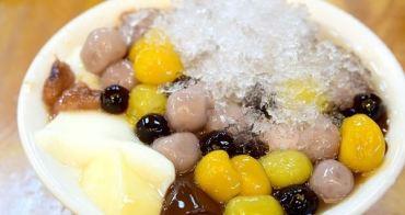 【台北食記】傳統集美三色布丁 料好實在超好吃!在地人推薦的人氣甜品!