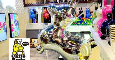 【台北食記】萌翻天!Caffè Rody全球第一間跳跳馬主題餐廳 東區下午茶親子餐廳推薦