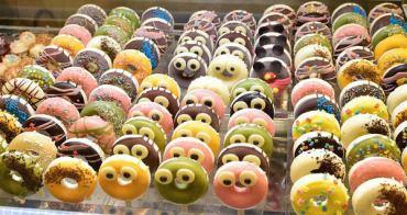 【台北食記】Mr.Donuts Gelato甜甜圈雪糕 超可愛造型冰品!全部都給我來一支!
