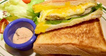【台北食記】YumYum Deli乳酪三明治專賣店 起司萬歲!肥胖無罪!東區美食推薦