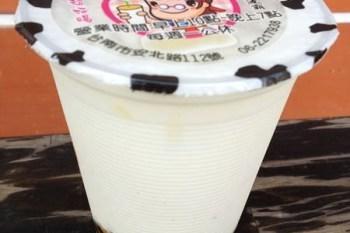 【台南食記】安平區-郭姐茶坊 黑糖鮮奶波霸超好喝 *已搬家