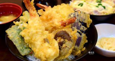 【台北食記】彥亭日式食堂 特級炸蝦天丼135元你敢信?超誇張的便宜不分享怎麼行!