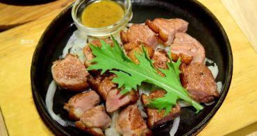 【台北食記】hot 7 新鉄板料理 七道菜套餐均一價只要299元!聚餐約會好餐廳推薦!