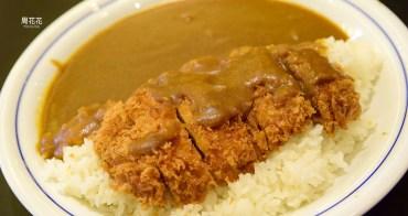 【台北食記】吉豚屋 日本最大連鎖豬排專門店!平價美食只要129元起