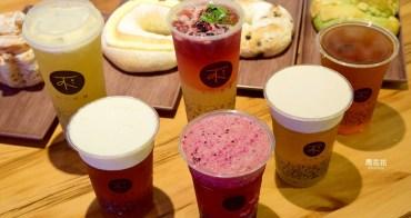 【台北食記】台灣不二茶鋪 全新潮飲品牌!超厚奶蓋茶遇上冠軍麵包引爆新話題