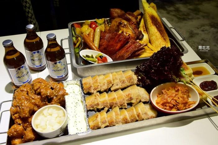 【台北食記】alamode Table 大盤子分享餐份量多到太誇張!肉食主義東區聚餐推薦!