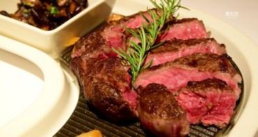 【台北食記】歐華酒店地中海牛排館 濕式熟成50天肋眼牛排 號稱台北第一名的終極美食!