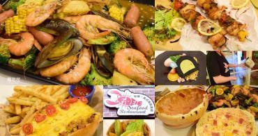 【台中食記】Fidèle妃黛美式海鮮餐廳 食尚玩家推薦!噱頭十足的手抓海鮮料理