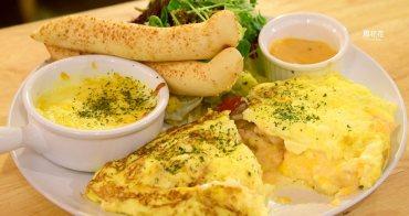 【台北食記】就愛混日子 平價大份量早午餐推薦!只要70元起就能吃到!蘆洲美食咖啡店