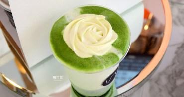 【台北食記】雨田先生手沖飲品吧 少女心爆炸!凡爾賽玫瑰牛奶 好喝又好拍IG狂洗版