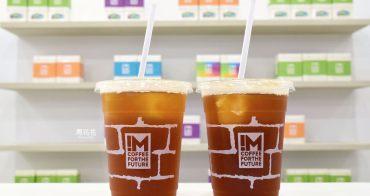 【台北食記】IMPCT Coffee For The Future 用愛堆砌未來的咖啡,你也可以是幼兒園創辦人