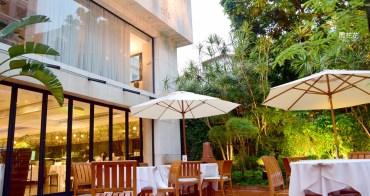 【台北食記】JOYCE WEST cafe義大利餐廳 慶城街絕美白色洋房 浪漫約會求婚推薦