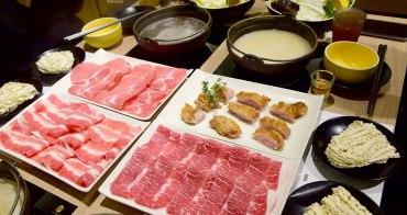 【台北食記】雞湯大叔 五星級法式白蘭地火鍋!套餐只要289元起,外帶更便宜
