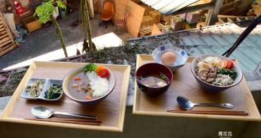 【台北食記】潮人物咖啡書房 阿光私人咖啡廳 日本職人小料理,行天宮站隱藏版美食推薦!