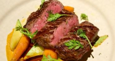 【台北食記】L'IDIOT RESTAURANT 驢子餐廳 華泰王子飯店 約會聚會推薦