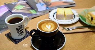 【台北食記】Goodman Roaster 日本職人烘出台灣好咖啡!天母山坡上的神級美味