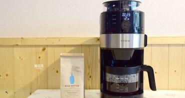 【宅配開箱】siroca石臼式全自動研磨咖啡機 日本熱銷款!公司貨全機保固一年